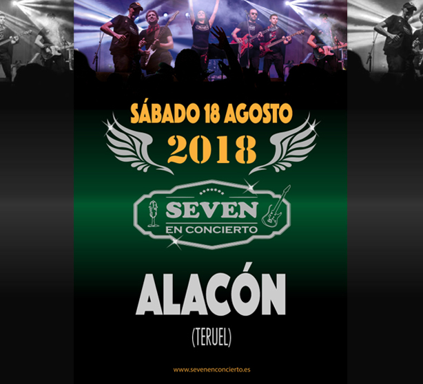 20180818_alacon